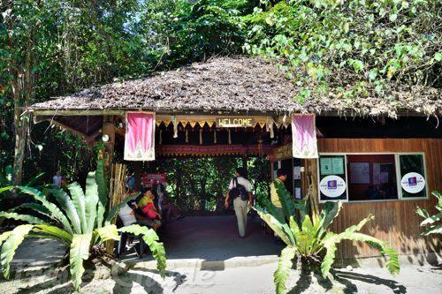 マリマリ文化村の入り口